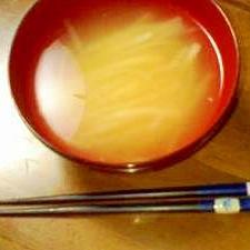 余熱調理でガス代カット!!大根のお味噌汁