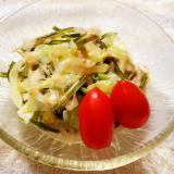 茎わかめとキャベツのサラダ