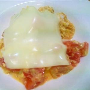 トマトのスクランブルオムレツ/チーズのせ