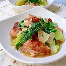 鶏肉とチンゲン菜のにんにく炒め