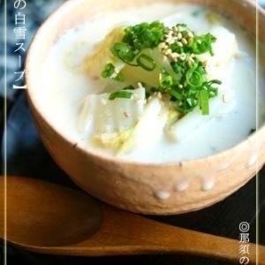 冬瓜と白菜の白雪スープ