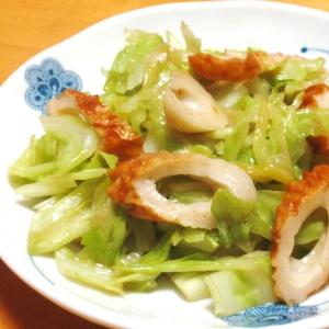 ササッとお弁当に☆キャベツと竹輪炒め☆