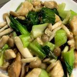 鶏胸肉チンゲン菜しめじタイカレー炒め