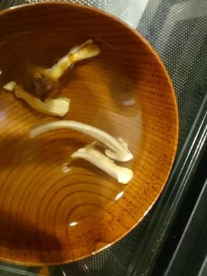 松茸のお吸い物