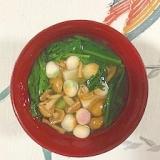 春菊、塩とうふ、なめこ、豆麩のお味噌汁