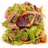 一工夫でジューシーな茄子ジュワ~の肉野菜炒め