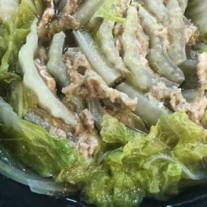 体ポカポカ♪生姜たっぷりミルフィーユ鍋