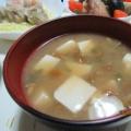 毎日のお味噌汁125杯目*冷凍ナメコとタップリ豆腐