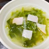 白菜とハムのコンソメスープ