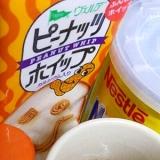 お手軽★ピーナッツココアコーヒー