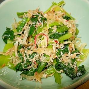 小松菜、紅大根、雑魚のポン酢あえ