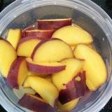 我が家の常備菜!サツマイモのレモン甘煮