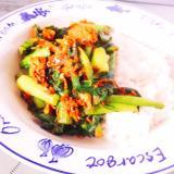鯖と小松菜のカレー