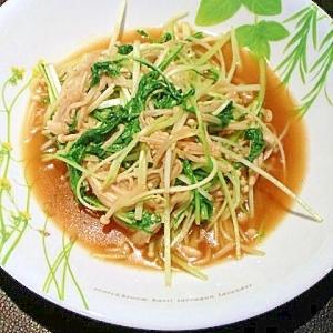 シャキ☆シャキ☆水菜とえのきの炒め物。