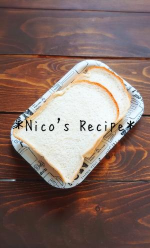 HBで簡単♪生食パン風しっとり食パン