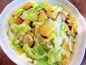 さつま芋とキャベツのおいしいサラダ