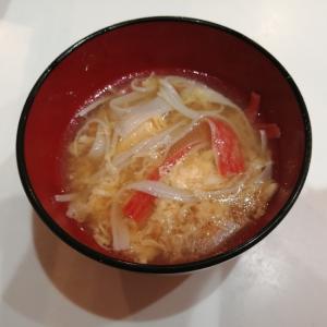 カニカマの卵スープ