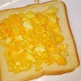 卵と玉ねぎのタルタルエッグトースト