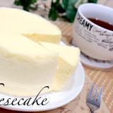 世界一簡単!材料2つでチーズケーキの作り方