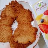 大豆粉いり簡単クッキー