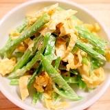 サラダ感覚で食べる卵と絹さやのマヨネーズ和え