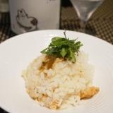 【宮城食材】大葉かおるさっぱり鮭ご飯