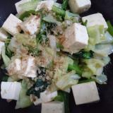 豆腐の野菜あん添え