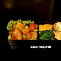 弁当☆鶏と野菜のあっさり煮込み☆