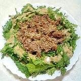 ☆牛肉春菊サラダ☆