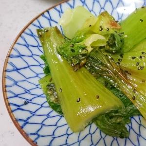チンゲン菜の黒ごま炒め