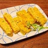 青海苔☆磯の卵焼き