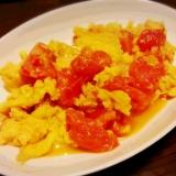 簡単!! 中華風♪ トマトとトロトロ卵の炒め物☆