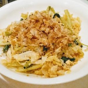 小松菜とキャベツの卵炒め♡