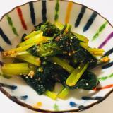 小松菜のマスタード和え