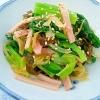 小松菜とハムの中華風和え物