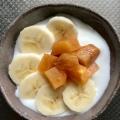 秋の味覚☆彡柿とバナナのヨーグルト