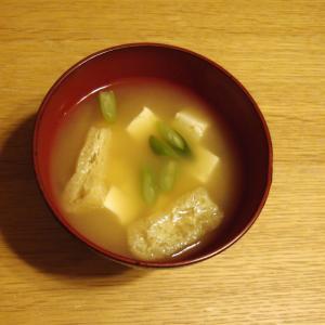 お豆腐と油あげといんげんのお味噌汁