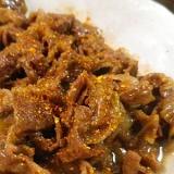 超簡単、長ネギ牛肉のしぐれ煮