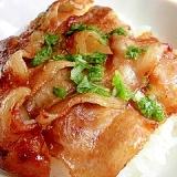 ご飯がすすむ甘辛豚バラ丼