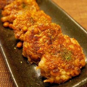 納豆とれんこんのもちもち焼き