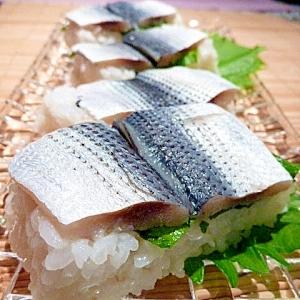 市販のコハダ酢で☆簡単押し寿司