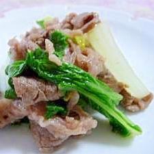 しろ菜と牛肉の炒めもの