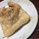 納豆キムチ巾着〜♪