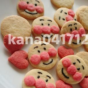 アンパンマンのバタークッキー