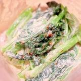 レンジ調理で簡単常備菜♪小松菜のマヨポン和え