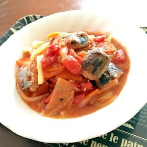 鯖缶とトマト煮