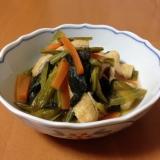小松菜と人参と薄揚げの煮浸し♪