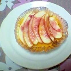 冷凍かぼちゃde 簡単デザート☆トルテ