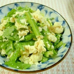 豆腐と春菊の塩麹和え