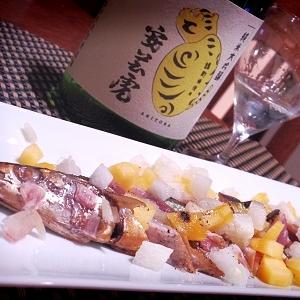 うちバル、スモーク秋刀魚のカルパッチョ